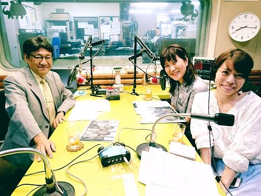 isp@rbc.co.jp で受付けています。