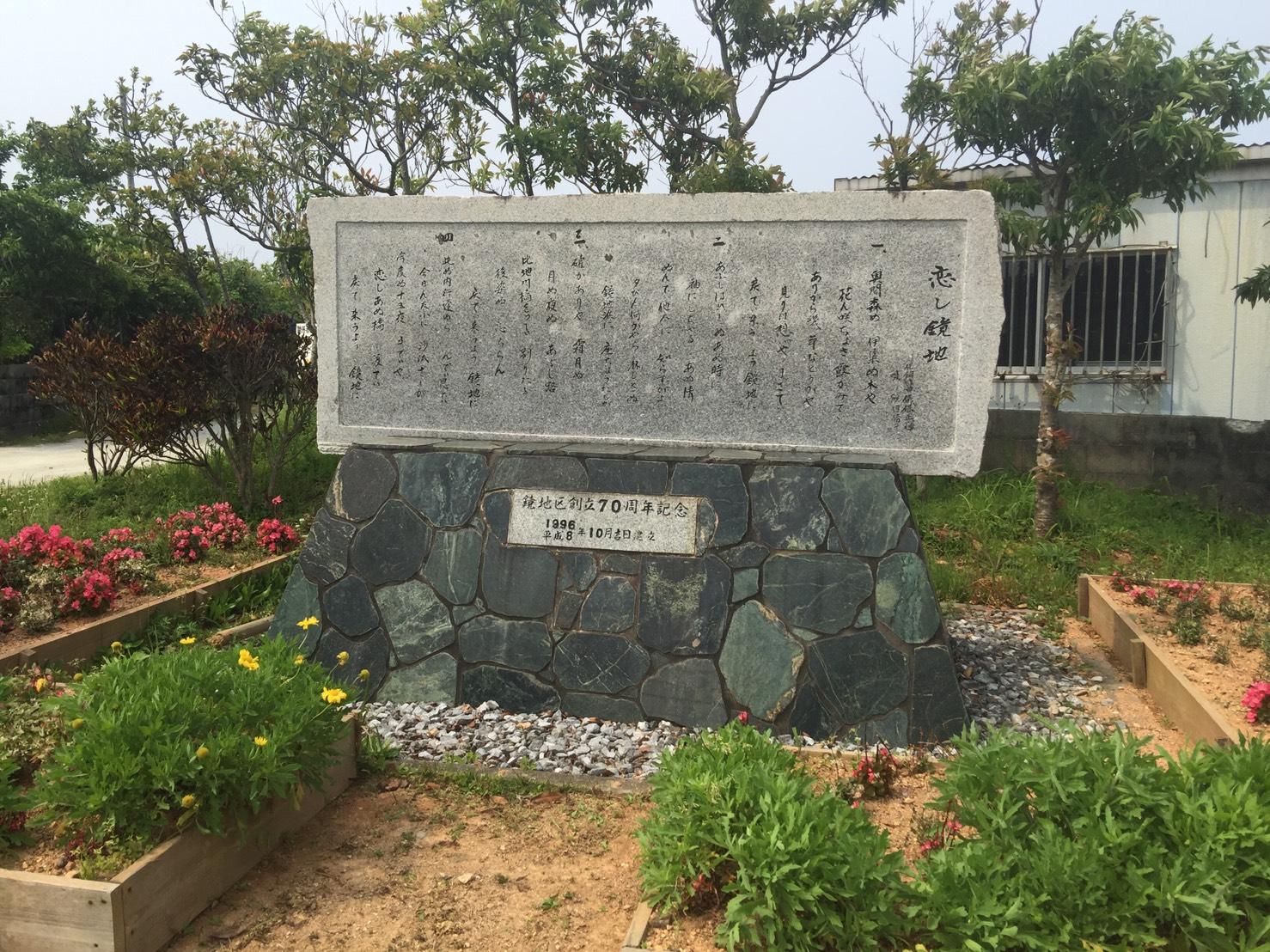 川満聡の画像 p1_34