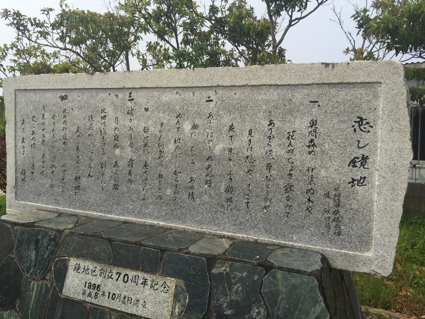 川満聡の画像 p1_38