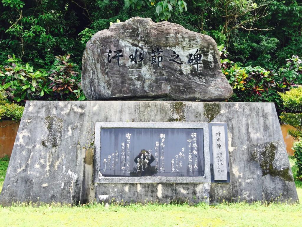 川満聡の画像 p1_33