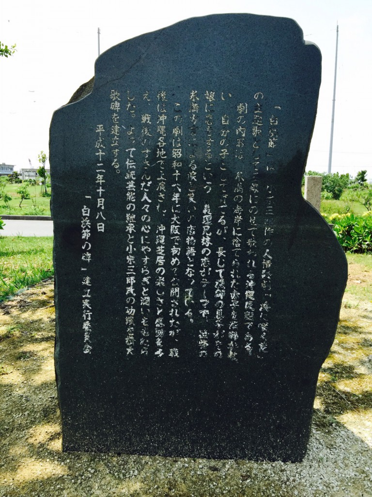 川満聡の画像 p1_28