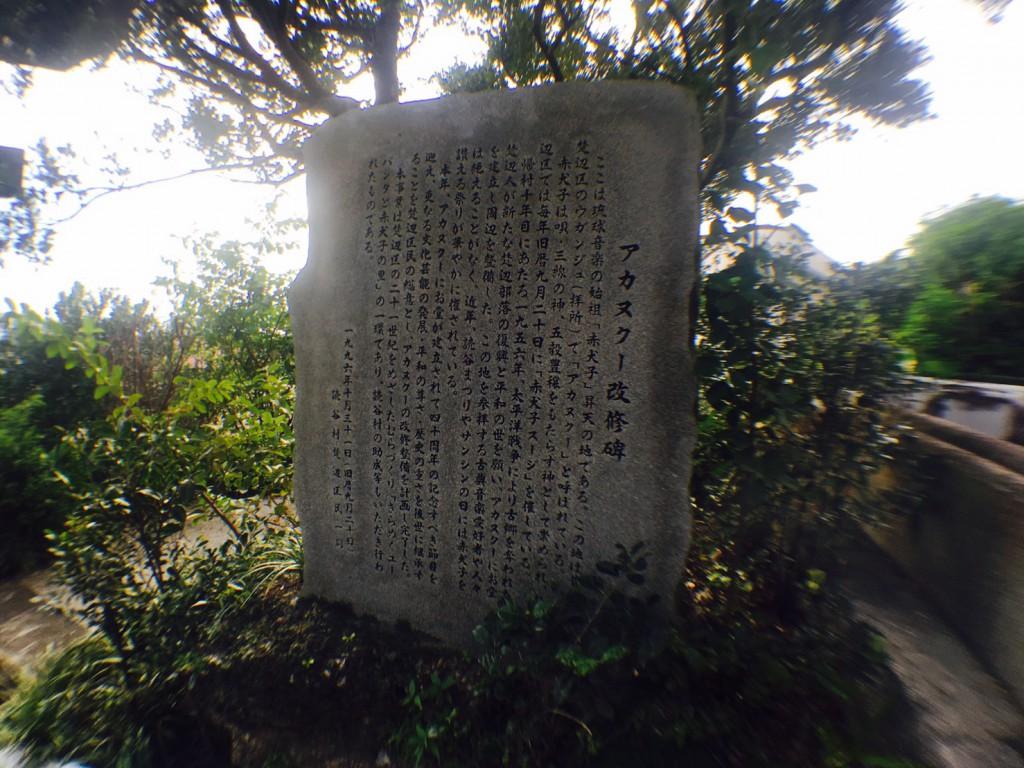 川満聡の画像 p1_18