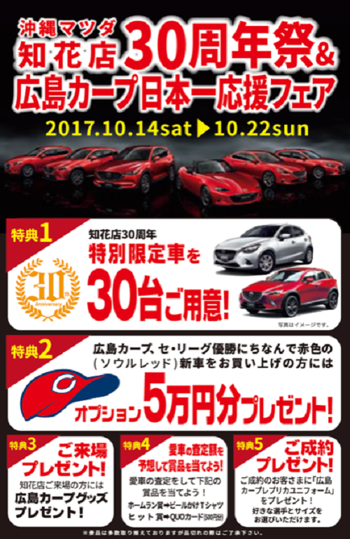 20171021f