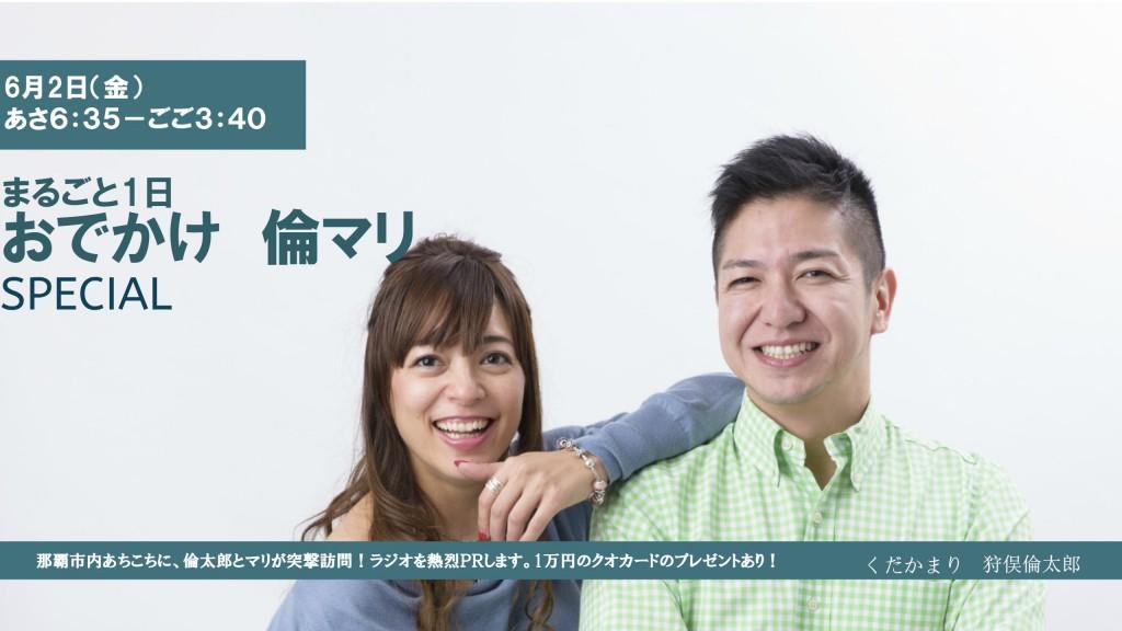 FotoJet Design1