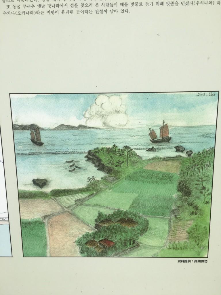 川満聡の画像 p1_14