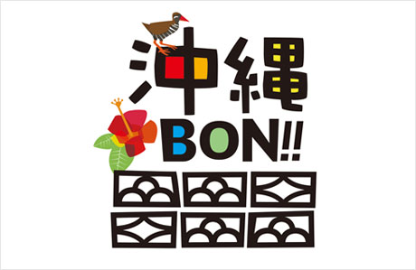 okinawabon460