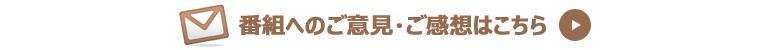 shingeki_btn