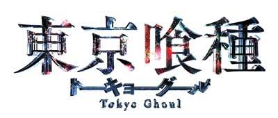 tokyoghou400