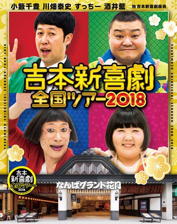 yoshimoto700hd