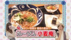 ①ラインナップ麺