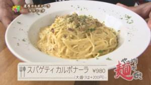 ①麺商品・価格
