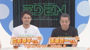 6月21日の沖縄BON!!:ゲストコー...