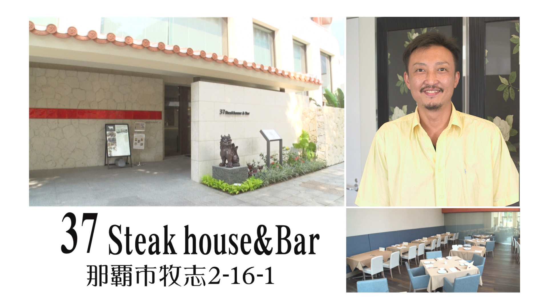 37 Steakhouse&Bar