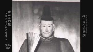 「琉球守」亀井茲矩