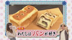 ラインナップパン