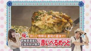 ラインナップ麺