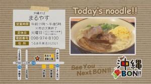 麺ラインナップ