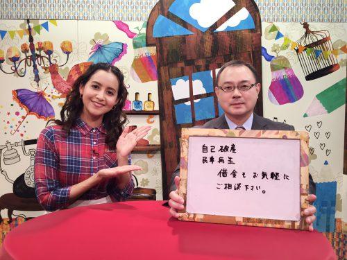 司法書士法人永田事務所