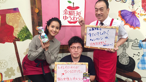 大日本除虫菊「ビッグワン×キンチョーキャンペーン」