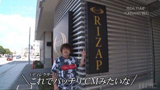 RIZAP02