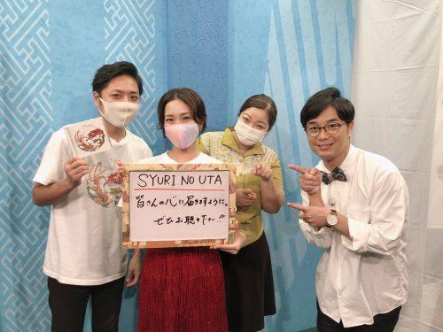 沖縄セルラー&SYURI NO UTAプロジェクト