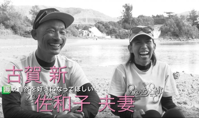 古賀新・佐和子さん夫妻 気ままにロハススタイル9月13日~9月17日