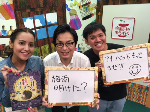 沖縄現代演劇協会
