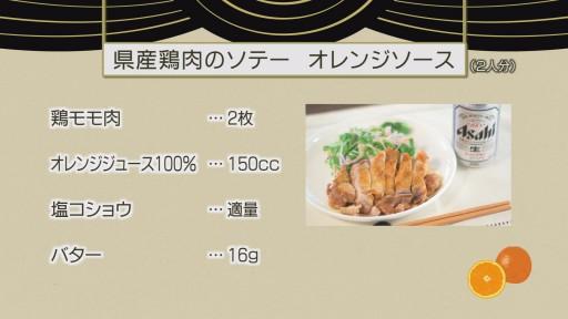 シェフのおうちごはん2016 #5レシピ