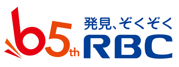 65周年ロゴ