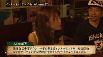 AbemaTVアナウンサーの西澤由夏さん