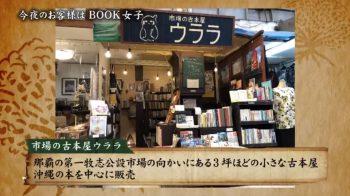 お薦めの本
