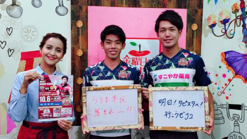 FC琉球(上門知樹選手/小松駿太選手)