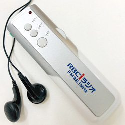 FMポケットラジオ