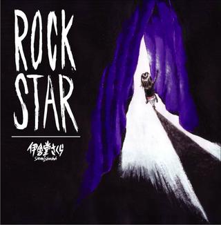 Rock☆Star-CD
