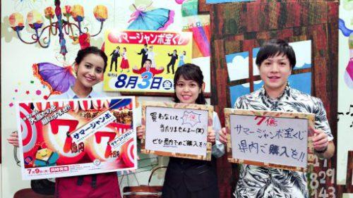 沖縄県市町村振興協会