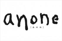 anone460
