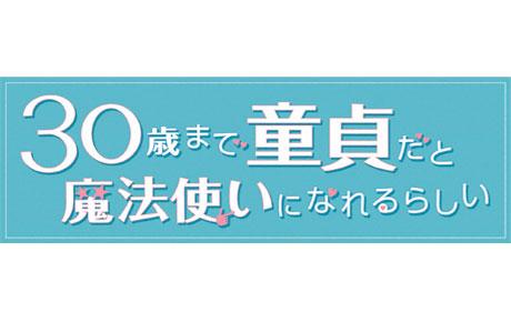 表 沖縄 番組