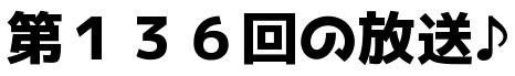 freefont_logo_lightnovelpop