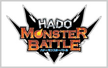 HADOmonsterbattle