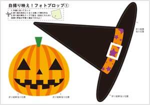 halloween_06
