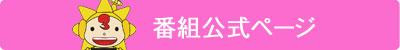 koushiki_hp