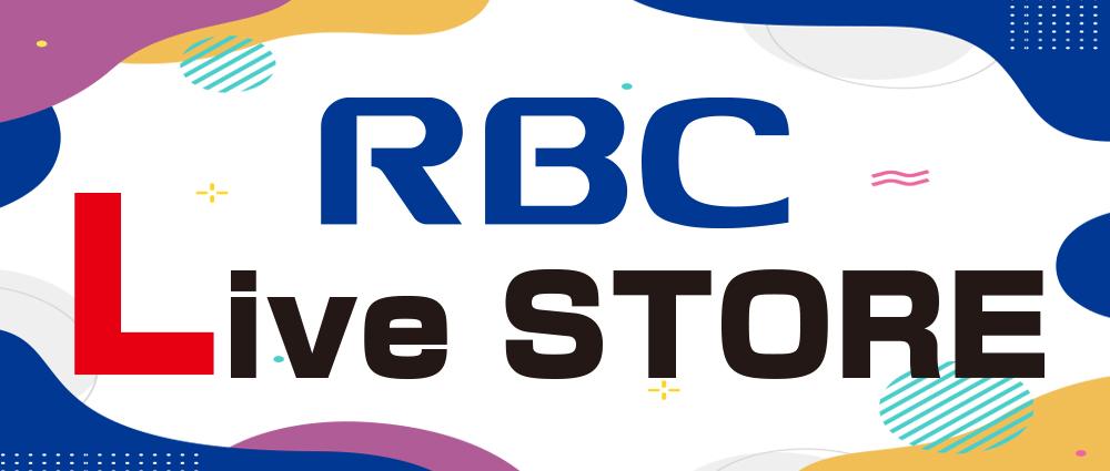 RBC Live STORE