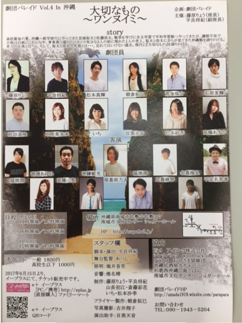 mag_20170924_04
