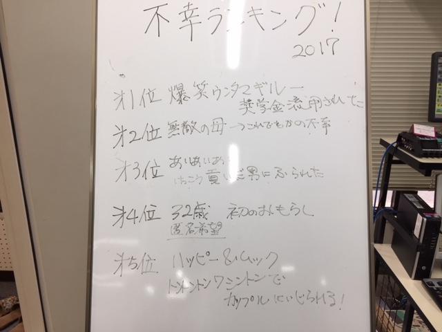 mag_20171231_06