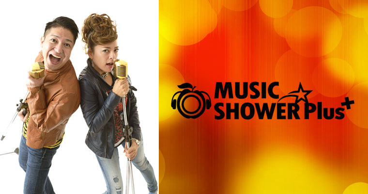 musicshower_main
