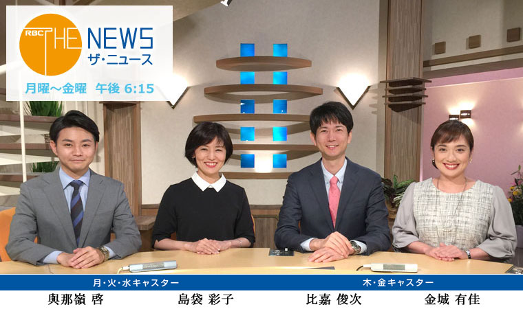news2016_01
