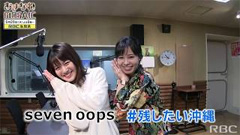 seven oops篇