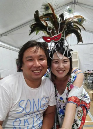 きゃんひとみの琉球花物語