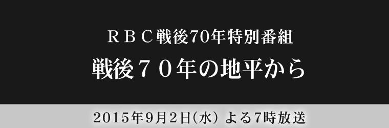 tokuban_sengo